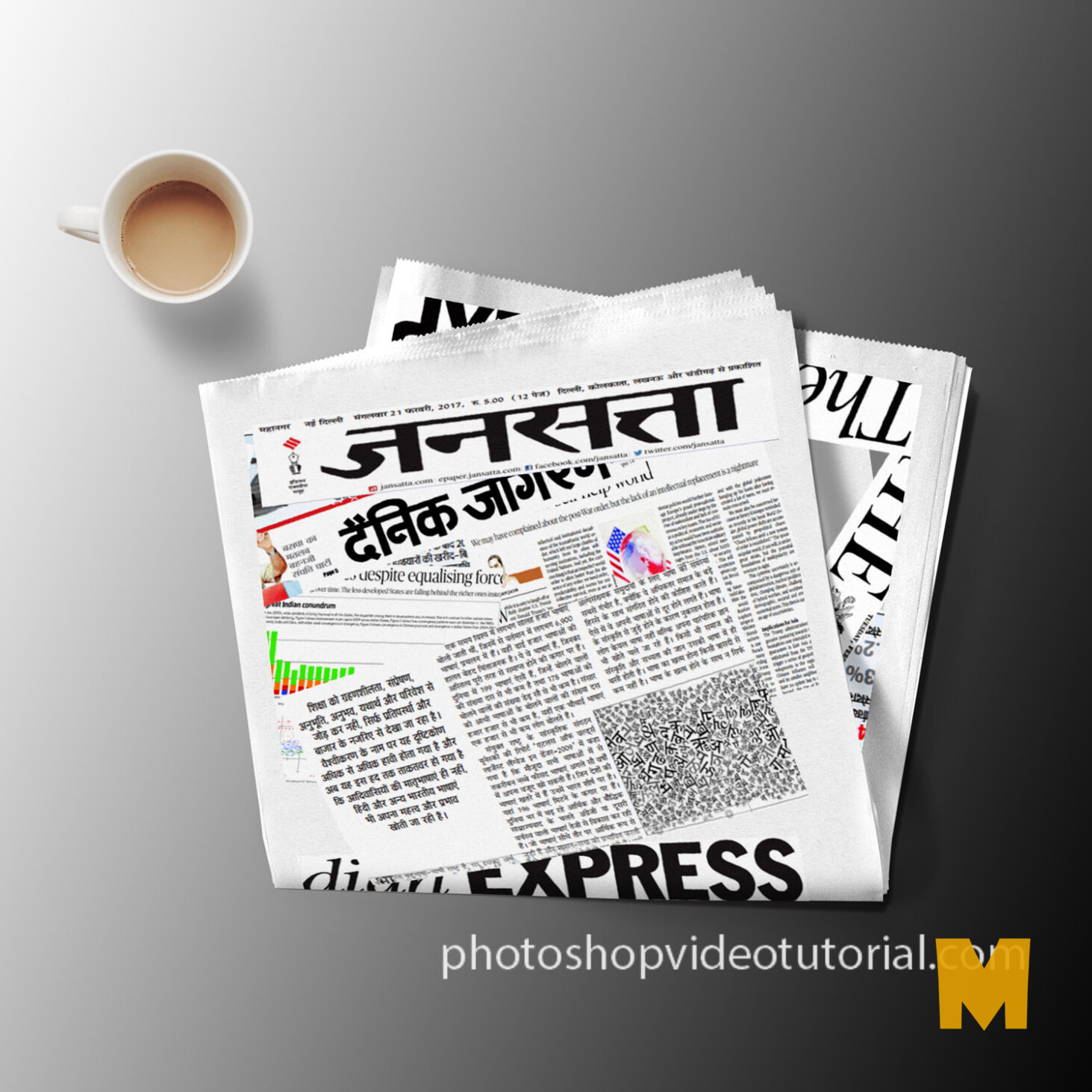 Free Premium Daily Newspaper Mockup