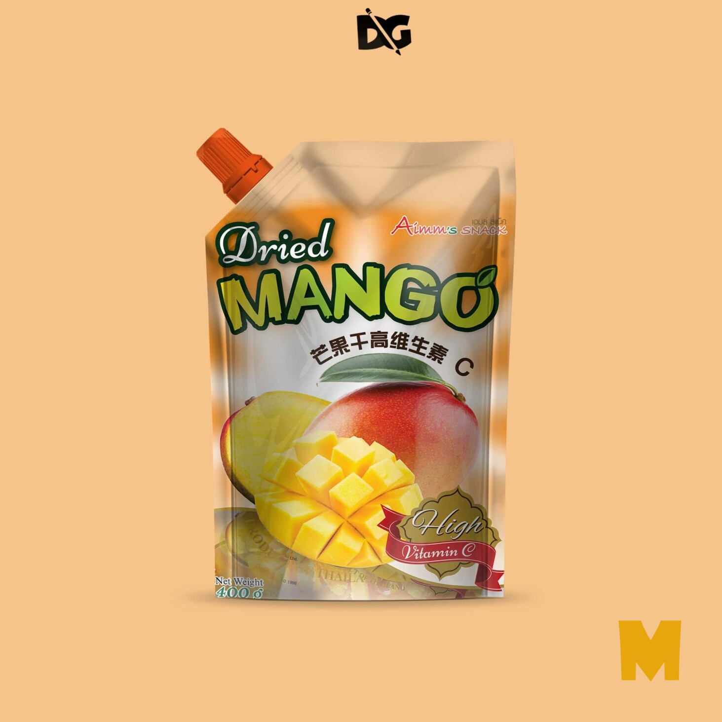 Juice Pouch Label Mockup